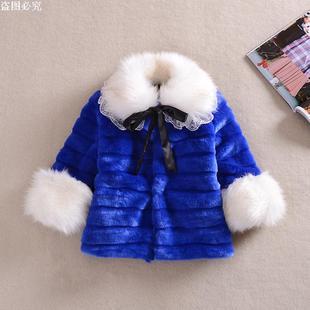 儿童仿皮草女童毛绒童装外套新款皮草中大童大衣风衣棉衣冬装热销