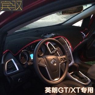 别克英朗xt/gt 15新款汽车仪表盘避光垫中控工作台遮光防晒遮阳垫