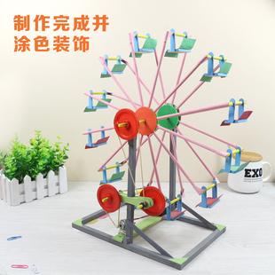 摩天轮小制作小发明 中小学生手工diy科技小制作模型