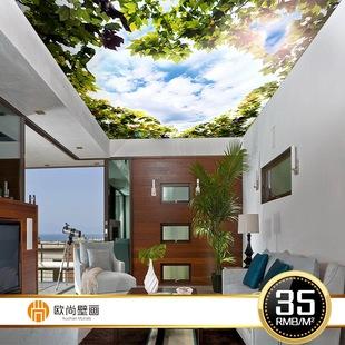 唯美天空绿叶吊顶大型壁画客厅卧室天花板墙纸小清新酒店棚顶壁纸