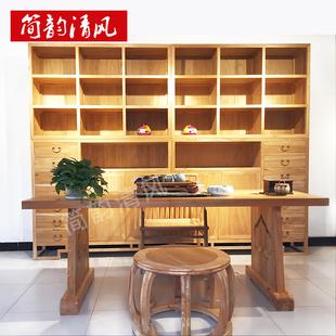 老榆木中式书架原木带抽屉仿古免漆实木书柜自由组合柜书橱展示柜