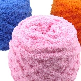 珊瑚绒绒线 毛线 毛巾线 围巾线 宝宝线 粗毛线 儿童婴儿毛线特价
