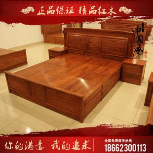 住宅红木家具1