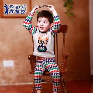 衣拉拉童装儿童保暖内衣套装加绒加厚冬卡通男童秋衣