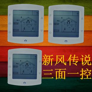 智衣柜控制器新整体吊柜全热交换调节器voc风机质量检测pm2.5新风家用还是打空气图片