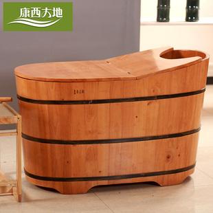 康西大地my210 橡木沐浴桶 熏蒸泡澡木桶 木浴桶成人 洗澡木桶