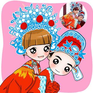 漫画q版头像卡通人物设计定制作真人照片插画汉服情侣古装结婚礼