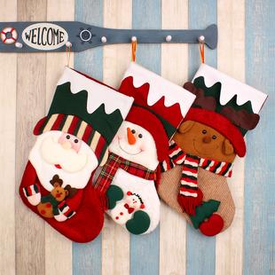 顺丰平安夜圣诞礼物装饰圣诞袜子 小礼品平安果包装礼物袋圣诞袜