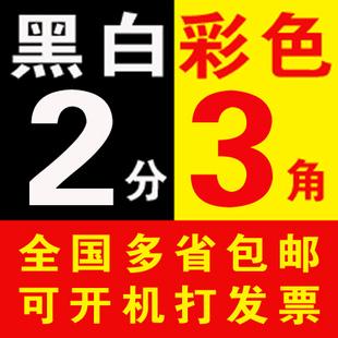 logo标识标志设计效果矢量图波纹矢量310_310绘制滤镜使用水素材图标图片