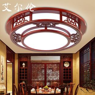 新中式led吸顶灯具圆形实木房间灯主卧室灯变色木灯大气客厅大灯图片