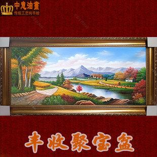 丰收聚宝盆欧式纯手绘油画风景正品客厅装饰画办公室玄关巨人山
