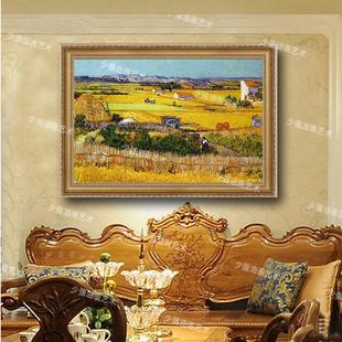 大芬纯手绘风景临摹世界名画家梵高油画作品(丰收)田园客厅挂画1