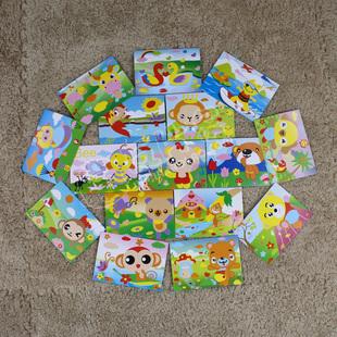 幼儿童宝宝 亲子早教diy手工制作立体粘贴画贴图 环保eva益智玩具