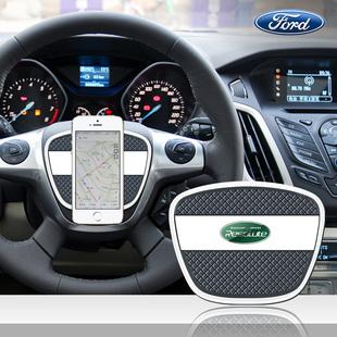 福特新款福克斯 翼虎 嘉年华专用车载方向盘手机座导航支架防滑垫