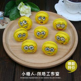 海绵宝宝手绘进口马卡龙8枚装 甜点零食喜糖生日礼品可爱卡通食品