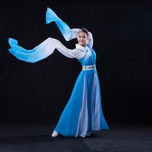 2015新款秧歌服演出服装水袖舞蹈服长袖古典舞服图片