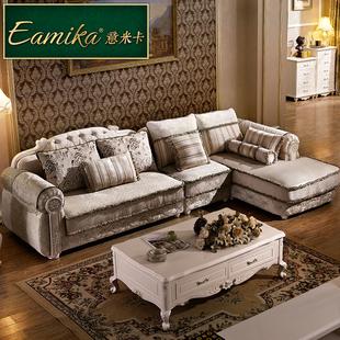 欧式沙发组合客厅转角贵妃小户型实木田园布艺沙发