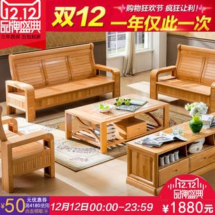 华逸轩德国榉木沙发小户型沙发高档现代中式客厅沙发