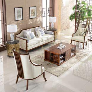 新中式沙发布艺中式家具全实木沙发明清古典沙发现货