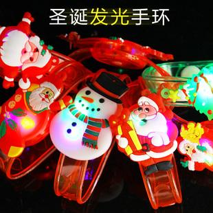 圣诞节装饰品批发圣诞装饰用品 儿童圣诞小礼物圣诞老人雪人手环