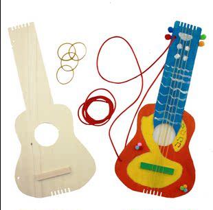 幼儿园diy美术幼教批发儿童手工制作早教创意自制白胚材料吉他