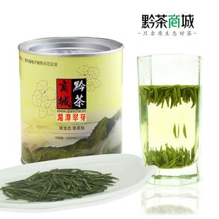 翠芽 黔茶商城 贵州雀舌茶叶特级高山有机绿茶