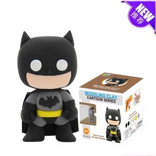 邦尼手机客户端登录_疯玩大咖邦尼2015年新款彩泥 正义联盟 超轻粘土系列 蝙蝠侠