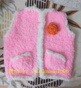 纯手工编织 温暖牌简单款宝宝绒绒线背心 多色订造 适合大人小孩