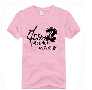 学生2班班服定做定制班服我们在一起纯棉圆领短袖t恤个性班服t桖图片