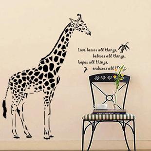 """为了解决用户可能碰到关于""""长颈鹿油漆贵不贵,长颈鹿油漆价格"""