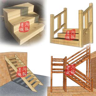 定做防腐木楼梯踏步 户外木楼梯地台