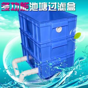 五號過濾箱diy魚缸錦鯉水龜多層過濾箱 上過濾盒 過濾器 滴流盒圖片