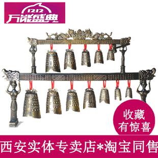 青铜器仿古摆件双层曾侯乙编钟 古代乐器兵马俑编钟 精美礼品特价