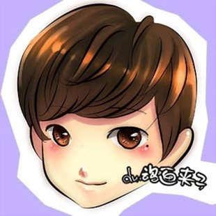 可爱唯美论坛签名 萌系日式手绘q版微信头像韩版形象设计真人漫画