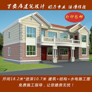 全套别墅图纸 农村自建房屋设计图 二层带阁楼阳台双拼效果图 350