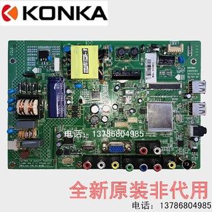 原装康佳液晶电视led32f3200ce主板/led32f3300c三合一主板