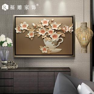 福雕家饰浮雕画走廊餐厅玄关装饰画单幅现代简约有框壁画挂画墙画图片
