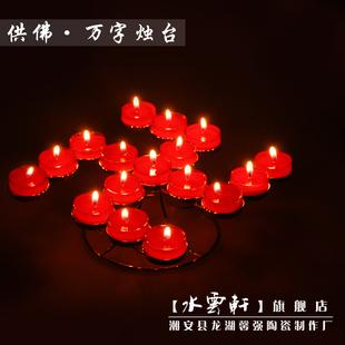 佛具批发卍字莲花酥油蜡烛灯架万字灯座蜡烛座七星莲花烛一对包邮图片