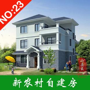 23号别墅设计图纸 新农村自建房建筑图 住宅房子施工图及效果图图片