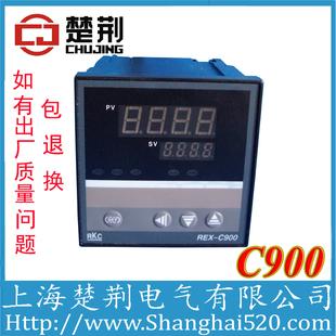 工业锅炉用 rkc c900温度控制器 温控仪表 智能数显