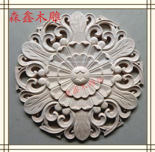 东阳木雕贴花欧式木花片实木角花家具装饰贴花圆形贴花片15-24cm