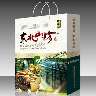 包装 包装设计 购物纸袋 纸袋 310_310