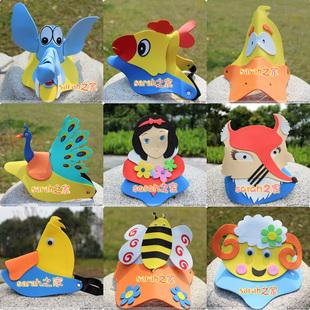 万圣节儿童节动物帽子 幼儿园道具 eva可爱动物头饰 37款选
