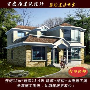 二层现代小别墅效果图 乡村别墅设计图 农村自建二层房屋设计302