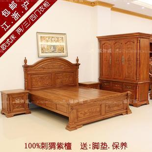 欧式红木家具 红木床1.8米双人床 花梨木 刺猬紫檀大床 234门衣柜