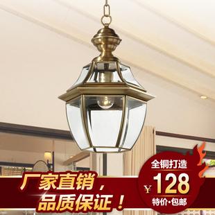 全铜欧式吊灯 门厅过道灯