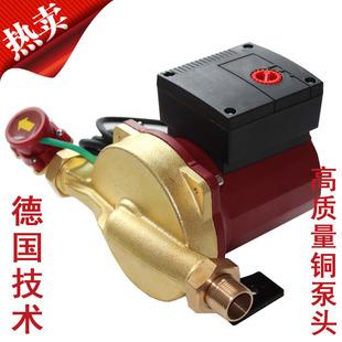 正品全铜家用增压泵 太阳能 热水器增压泵 家用自来水加压泵 包邮