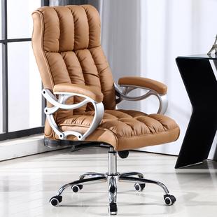 电脑椅家用凳子 办公室座椅会议旋转皮椅 特价老板椅升降靠背椅子