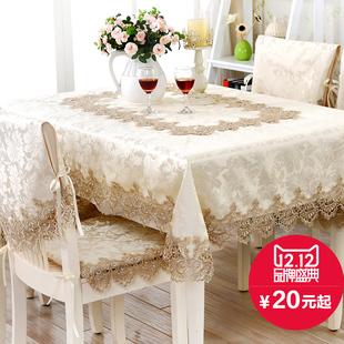 欧式餐桌布布艺盖布茶几布