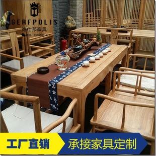 茶桌椅组合实木定制家具